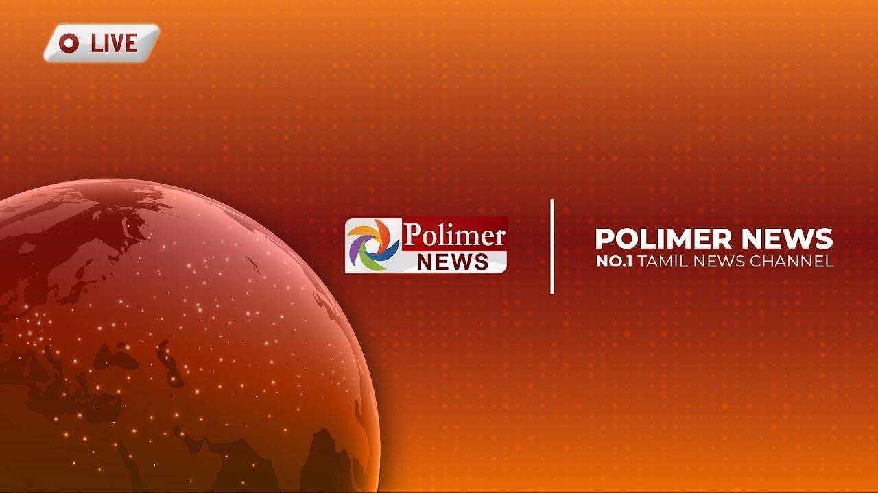 Polimer-TV-News-LIVE-Online